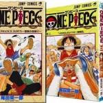 ONE PIECE(ワンピース)全巻セットの中古・新品・電子書籍・買取価格を徹底比較!