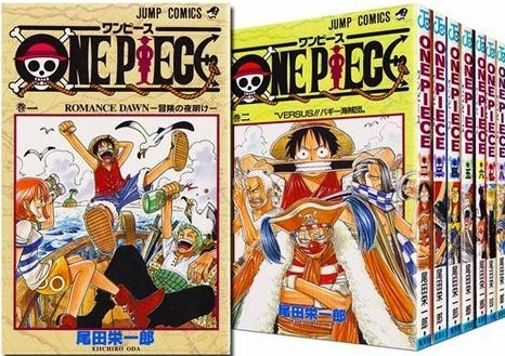 ONE PIECE ワンピース 全巻