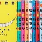 暗殺教室 全巻セットの中古・新品・電子書籍・買取価格を徹底比較!