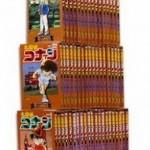 名探偵コナン全巻セットの中古・新品・電子書籍・買取価格を徹底比較!