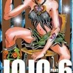 ジョジョの奇妙な冒険 Part6 ストーンオーシャン全巻 中古価格を徹底比較!