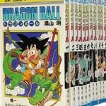 ドラゴンボール全巻セットの中古・新品・電子書籍・買取価格を徹底比較!