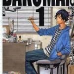 バクマン全巻セットの中古・新品・電子書籍・買取価格を徹底比較!