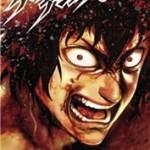ケンガンアシュラ全巻セットの中古・新品・電子書籍・買取価格を徹底比較!